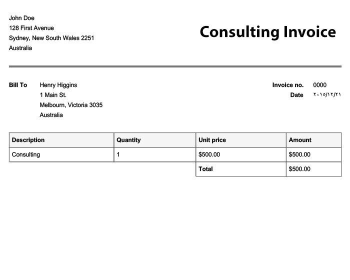 Superb Consultant Invoice Template Intended For Templates Invoices